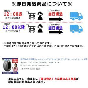 チャイルドシート 3才〜12才位 レカロ スタートJ3 シュヴァルツ(黒) RECARO Start J3|konishi-tire|04