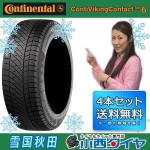 新品4本セット スタッドレスタイヤ 205/60R16 コンチネンタル コンチ バイキングコンタクト6 16インチ 国産車 輸入車 4本set|konishi-tire