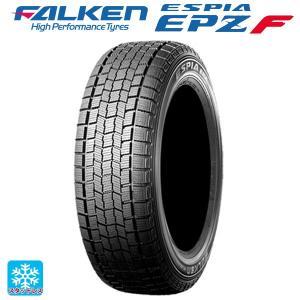 限定 スタッドレスタイヤ  17インチ 215/55R17 93Q ファルケン エスピア EPZ F 新品1本 国産車 輸入車|konishi-tire