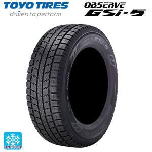新品4本セット スタッドレスタイヤ 265/65R17  トーヨー オブザーブ Gsi-5  17インチ 国産車 輸入車 4本set|konishi-tire