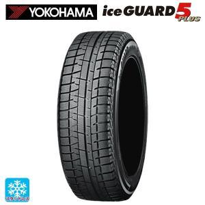 スタッドレスタイヤ  205/60R16 ヨコハマ アイスガード5プラス IG50plus 新品1本 16インチ 国産車 輸入車|konishi-tire