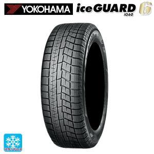 新品4本セット スタッドレスタイヤ  16インチ 205/65R16 ヨコハマ アイスガード6 iG60 4本set 国産車 輸入車|konishi-tire