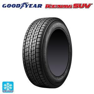 新品4本セット スタッドレスタイヤ 265/65R17  グッドイヤー アイスナビ SUV  17インチ 国産車 輸入車 4本set|konishi-tire