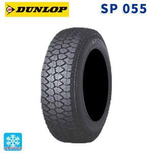数量限定 スタッドレスタイヤ6.50R15 8PR 8PR ダンロップ SP055 新品1本国産車 輸入車|konishi-tire