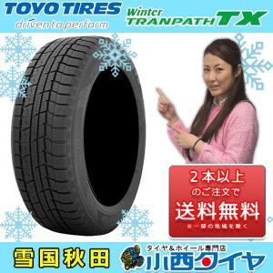 新品4本セット スタッドレスタイヤ  16インチ 205/60R16 92Q トーヨー ウィンタートランパス TX 4本set 国産車 輸入車|konishi-tire