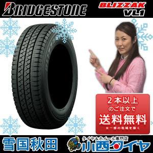 スタッドレスタイヤ バン・トラック 185/80R15 10...