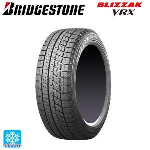 スタッドレスタイヤ 195/65R15 91Q ブリヂストン ブリザック VRX 新品1本 15インチ 国産車 輸入車|konishi-tire