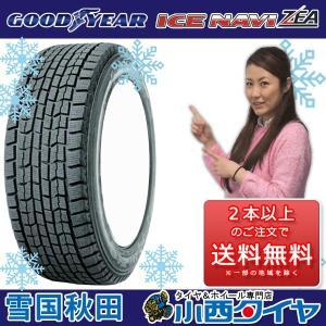 スタッドレスタイヤ 135/80R12 グッドイヤー アイスナビ ゼア 新品1本 12インチ 国産車 輸入車|konishi-tire