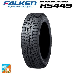 オールシーズンタイヤ 175/65R14 82H ファルケン ユーロウィンター HS449 新品1本 14インチ 国産車 輸入車|konishi-tire