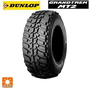 数量限定 サマータイヤ235/85R16 108/104 Q ダンロップ グラントレック MT2 ワイドタイプ  新品1本国産車 輸入車|konishi-tire