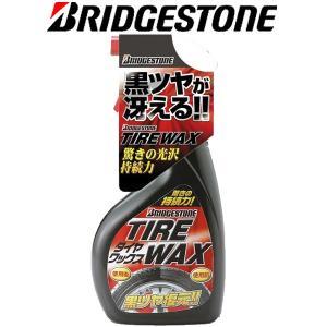 ブリヂストン タイヤワックス 500ml お買い得3個セット|konishi-tire