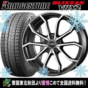 数量限定 VW ゴルフ6-R用 スタッドレス  18インチ 225/40R18 ブリヂストン ブリザック VRX2 MAK LOWE FF タイヤホイ|konishi-tire|01