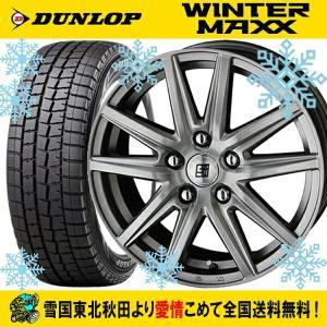 スタッドレス  15インチ 165/60R15 ダンロップ ウインターマックス WM01 共豊 ザインレーシングSS HMC タイヤホイール4本セット|konishi-tire