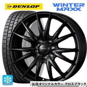 14インチ 165/70R14  ダンロップ ウィンターマックス WM01  ウェッズ ヴェルバスポルト  スタッドレスタイヤ&ホイール4本セ|konishi-tire