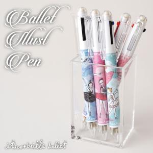三色ボールペン& シャープペンシル  必須カラーの黒・赤・青の三色ボールペンと シャープペン...