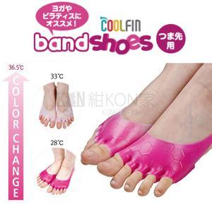 足指 フットケア シリコンパッド 広げる エクササイズ 冷え性 むくみ 足 冷え 対策 両足セット|konkonya27