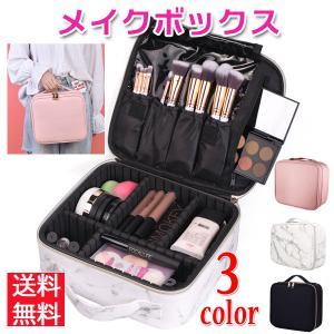 メイクボックス 大容量 収納 コスメボックス 化粧品 雑貨 小物入れ 持ち運び可 サイズ調整可|konkonya27