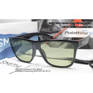 スミス カスタム偏光サングラス SMITH Lowdown XL2 Black COMBEX Polawing SPX103 CR 4C H|konky