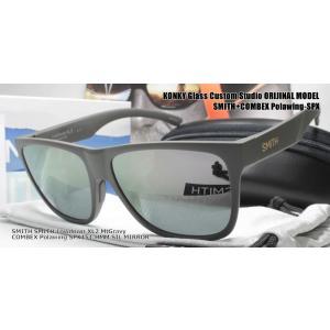 スミス サングラス カスタム偏光サングラス SMITH Lowdown XL2 MatteGravy / COMBEX Polawing SPX151 CR 4C HMM SILミラー|konky