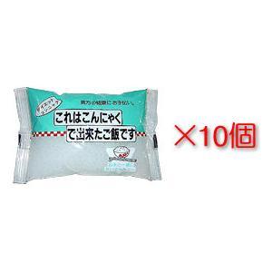 お試しこんにゃく米 10パック こんにゃくご飯 つぶこんにゃく|konnyaku-jp