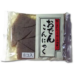 おでんこんにゃく8個入 カット済み板蒟蒻|konnyaku-jp