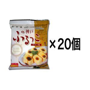 神戸ぷるっこプリン20個入りセット|konnyaku-jp