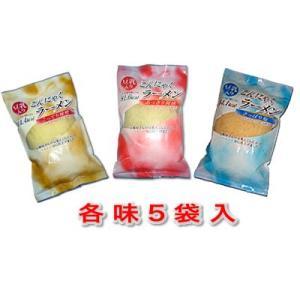 豆乳入り こんにゃくラーメン 蒟蒻麺 15パック 着色料不使用|konnyaku-jp