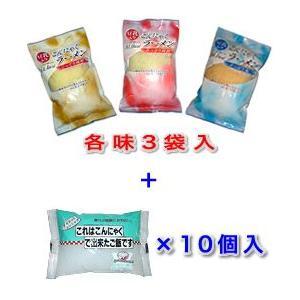 こんにゃくご飯 こんにゃく米10袋 蒟蒻麺9個セット ダイエット  糖質制限 食物繊維 ロカボ|konnyaku-jp