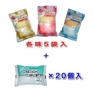 こんにゃく米 200g 20袋 こんにゃく麺15個セット 醤油 味噌 塩 ダイエット食品  糖質制限 食物繊維 低カロリー 低糖質|konnyaku-jp