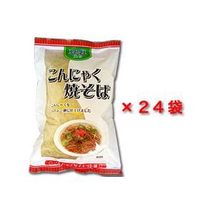豆乳入りこんにゃく焼そばお徳用24パック|konnyaku-jp
