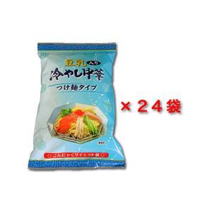 豆乳入りこんにゃく冷やし中華お徳用24パック|konnyaku-jp