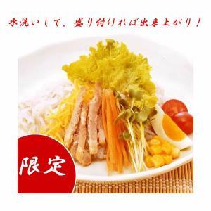 こんにゃく冷麺 5食入り 中華スープ ★こんにゃく冷し中華 【低カロリー】|konnyakuclub