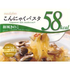 和風きのこ こんにゃくパスタ  12食セット 【送料無料】【ジョイダス】|konnyakuclub|02