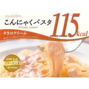 たらこクリーム こんにゃくパスタ 12食セット  konnyakuclub 02