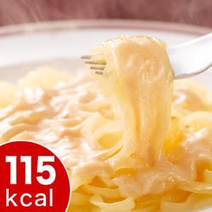 たらこクリーム こんにゃくパスタ 12食セット  konnyakuclub 03