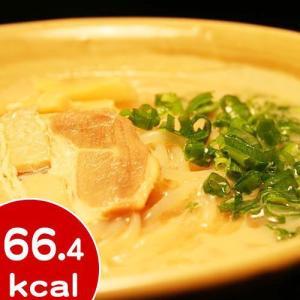 レトルト とんこつ こんにゃくラーメン 14食セット |konnyakuclub
