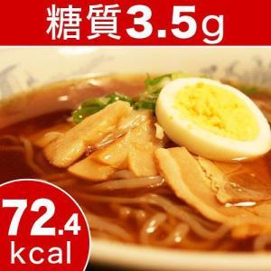 レトルト しょうゆ こんにゃくラーメン 14食のセット|konnyakuclub