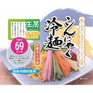 中華スープこんにゃく冷麺  こんにゃく冷し中華 |konnyakuclub