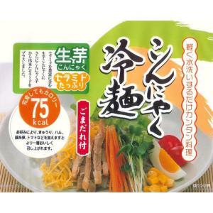ごまだれこんにゃく冷麺  こんにゃく冷し中華|konnyakuclub|02