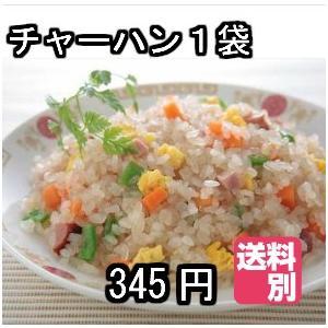 こんにゃくチャーハン ご飯を使わずに簡単カロリーカット 【美味しくダイエット】|konnyakuclub