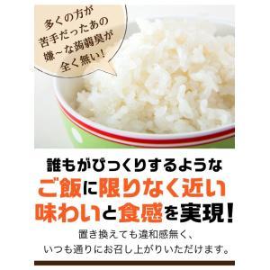 炊飯いらずのこんにゃく米【15食セット】全く新しいこんにゃくライス 温めるだけですぐに食べられます。 konnyakuclub 03