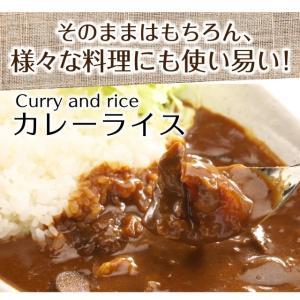 炊飯いらずのこんにゃく米【1食】全く新しいこんにゃくライス 温めるだけですぐに食べられます。|konnyakuclub|05