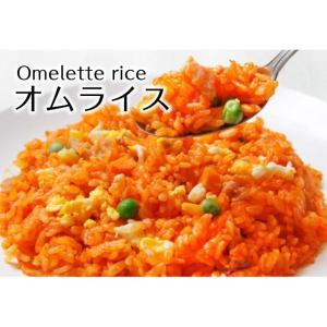 炊飯いらずのこんにゃく米【1食】全く新しいこんにゃくライス 温めるだけですぐに食べられます。|konnyakuclub|08