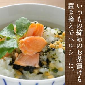 炊飯いらずのこんにゃく米【1食】全く新しいこんにゃくライス 温めるだけですぐに食べられます。|konnyakuclub|10