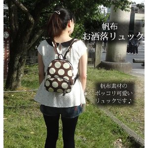 帆布製 リュックサック レディースファッション レディースバッグ リュックサック 猫 唐草 京都|konohana