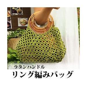 リング編みバッグ かごバッグ  シンプル レース 着物 レディース|konohana