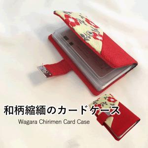 Aya-彩- カードケースー 和柄|konohana