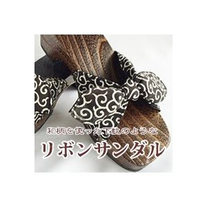 ■和柄と桐のリボン下駄サンダル(唐草Sサイズ)|konohana