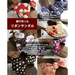 ■和柄と桐のリボン下駄サンダル(Lサイズ)|konohana