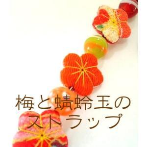 お花と蜻蛉玉のストラップ メール便OK 和雑貨 和柄 和風 和小物 手作り 京都 お土産|konohana
